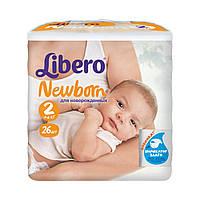Подгузники Libero Newborn Размер 2 (3-6 кг), 26 шт 5562 ТМ: Libero
