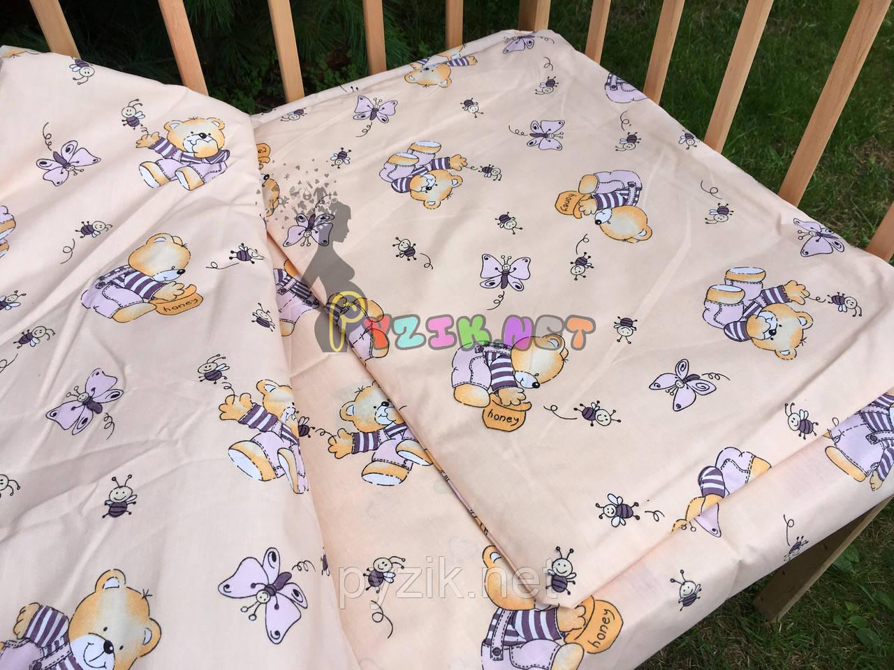 Постельный набор в детскую кроватку (3 предмета) Мишки с медом Бежевый