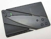 CardSharp,корманный нож кредитка.
