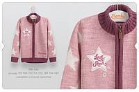 Кофта для девочек На молнии 6 лет Розовый Трикотаж КФ144(122) Бэмби Украина