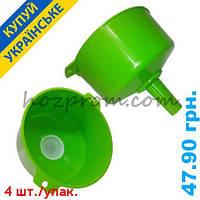 Молочный фильтр-лейка для очистки молока в ведро и бидон, диаметр 200 мм высота 95 мм