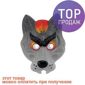 Маска Детская Волк / детские карнавальные маски