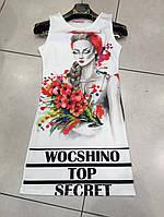 """Женское молодежное белое платье-майка """"Top Secret"""""""