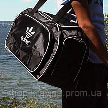 Сумка дорожная Adidas реплика, 31х56х21 см, черн