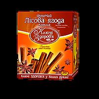 Фіточай «лісова ягода/кориця» вітамінний шлунково-кишковий жовчогінний