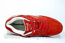 Женские кроссовки в стиле Reebok Hexalite, Red, фото 2