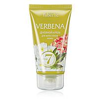Дневной крем для всех типов кожи серии Verbena