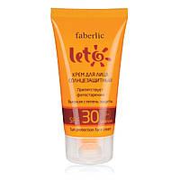 Крем для лица солнцезащитный SPF 30 серии LETO
