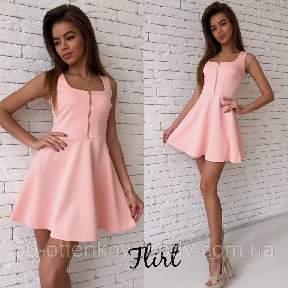 0b716103ac8f Женское красивое нежное платье с юбкой-солнце на молнии (4 цвета): продажа,  цена в ...
