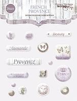 Эпоксидные наклейки French Provence, 16 шт
