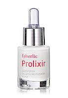 Cыворотка «Защита молодости кожи» серии Prolixir