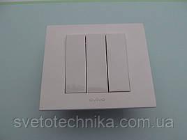 Выключатель тройной Ovivo Grano скрытой установки (белый)