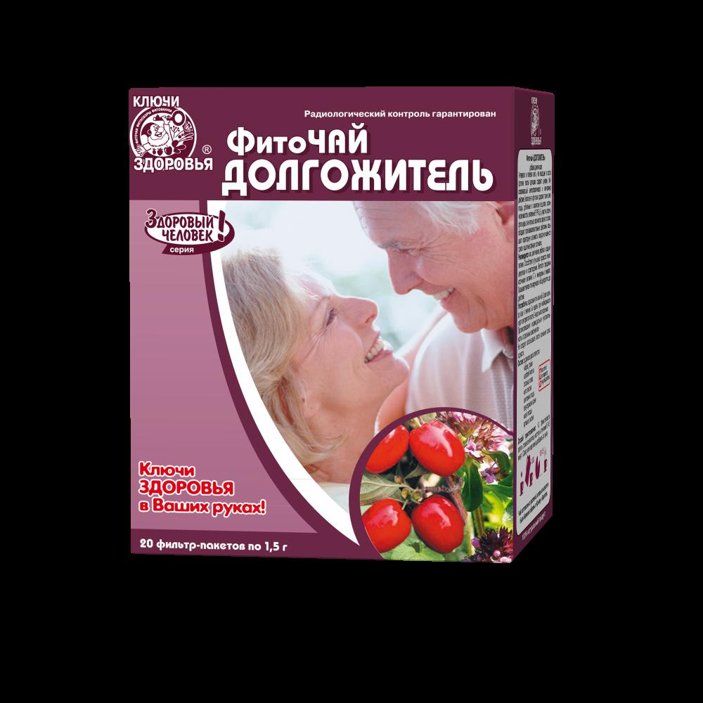 Фиточай «долгожитель» общеукрепляющий источник витаминов и микроэлементов