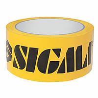 Скотч упаковочный Sigma 200м (8401641)