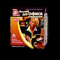 Фиточай №50 «фито для офиса (тонизирующий)» чай тонизирующий витаминный