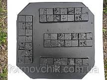 "Форма для искусственного камня ""КОРСИКА"", фото 3"