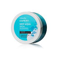 Маска для интенсивного увлажнения волос DEEP AQUA серии Expert