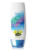"""Бальзам-кондиционер объем для тонких и ослабленных волос с экстрактом полярного мака серии """"bio Arctic"""""""