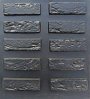 """Форма для изготовления искусственного камня """"Кирпич древний"""""""