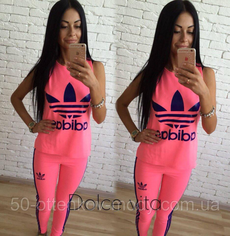 13cb0a34c99 Женский стильный спортивный костюм Adidas  футболка и штаны  продажа ...