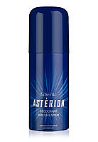 Парфюмированный дезодорант в аэрозольной упаковке для мужчин faberlic ASTERION