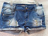 Короткие женские шорты с порватостями