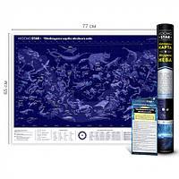Светящаяся карта звездного неба КосмоСтар