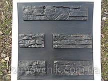 """Комплект форм из АБС пластика для искусственного камня """"Восток"""", фото 2"""