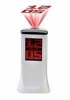 Настольные электронные часы с проектором