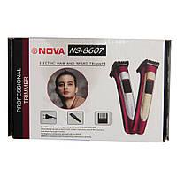 Триммер для лица Nova NS-8607