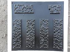"""Форма для искусственного камня """"Кирпич пиксель"""", фото 3"""