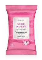 Влажные салфетки для интимной гигиены серии STORIE D'AMORE
