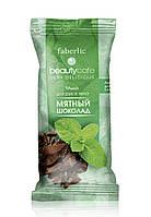 Мыло для рук и тела Мятный шоколад марки Экстра серии Beauty Cafe