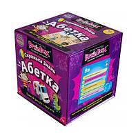 Сундучок Знаний Азбука BrainBox 98320 ТМ: BrainBox