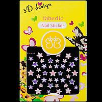 Стикеры для ногтей / 3D design nail sticker тон звездочки