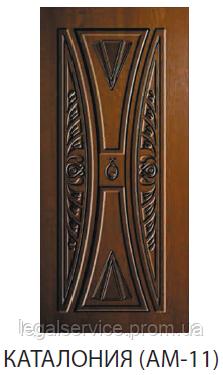 """Входная дверь """"Портала"""" (серия Премиум) модель Каталония ( АМ-11 )"""
