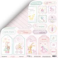 Бумага для скрапбукинга Little bunny, Карточки 2, 30х30 см