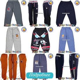 Спортивные брюки и гамаши для мальчика