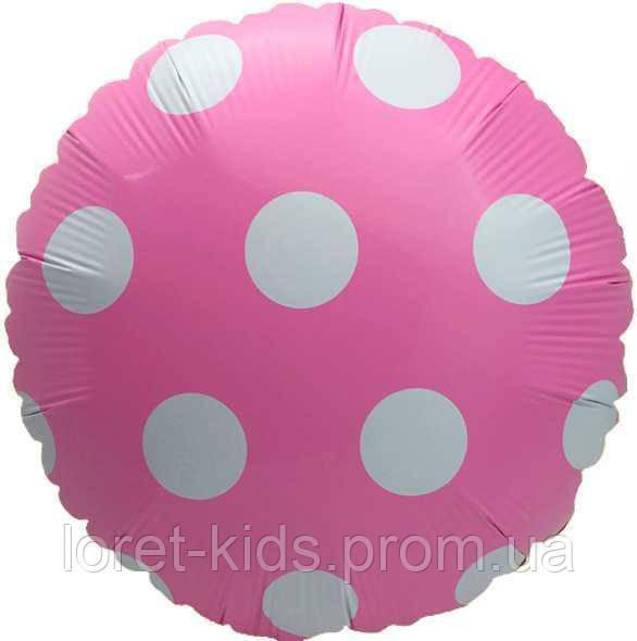 Шар фольгированный Горох розовый, диаметр 45 см.