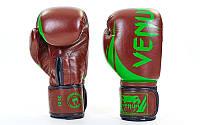 Перчатки боксерские VENUM (кожа) Коричнево-зеленый, 10 oz