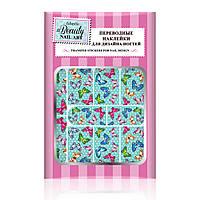 Переводные наклейки для дизайна ногтей / Transfer stickers for nail design артикул 7414
