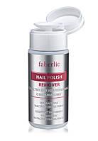 Средство для удаления лака с витамином F / Nail polish remover with vitamin F