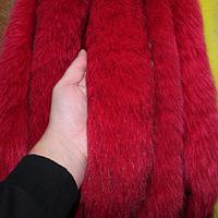 Меховая опушка из песца темно-красный 70 см