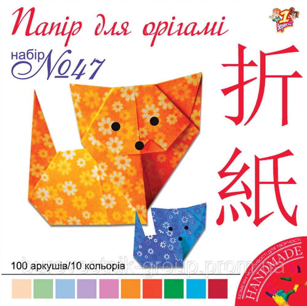 Набор бумаги для оригами 16*16, 10 цветов, 70г/м2(100л) (950283)