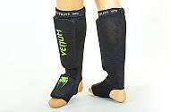 Футы накладки,защита  для ног venum с липучкой-фиксатором (черные с салатовым рисунком)