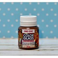 Витражная краска COLOR GLASS, прозрачная коричневая, 20мл