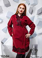 Кашемировое демисезонное пальто недорого в Украине ( р. 48-58 )