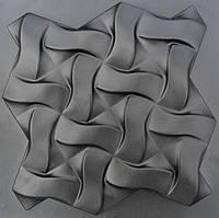 """Форма для 3Д панели из гипса или бетона """"ПЛЕТЕНКА"""""""
