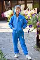 Спортивный костюм ODWEEK AZURE 170849 Синий