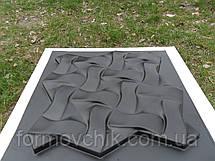 "Форма для 3Д панели из гипса или бетона ""ПЛЕТЕНКА"", фото 3"